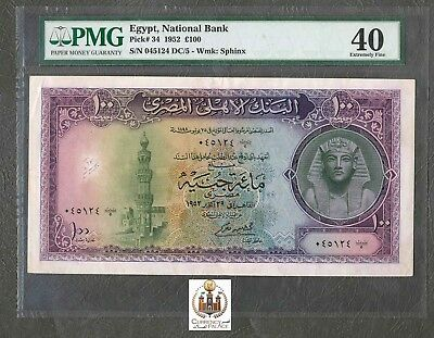 Egypt 100 pound pick 34 key amin fekry very rare 1952 pmg 40