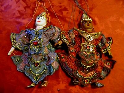 *Balinese Indonesian Marionette Stringed Theatrical Puppets 1 Wood & 1 Ceramic*