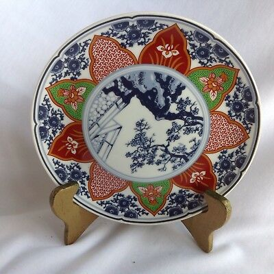 Ancestral Garden Plate Japanese Reproduction 19th century Georges Briard