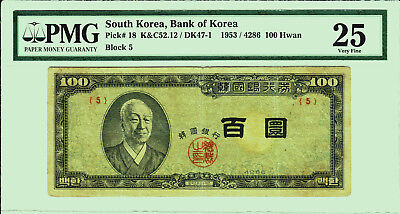 RARE 1953 (4286) SO. KOREA 100 HWAN NOTE - BLOCK 5 - PMG VERY FINE 25 - L@@k!!!!