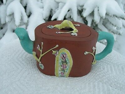 Vintage Yixing Chinese Clay Teapot Antique Asian Art Pottery Plum Blossom Stamp