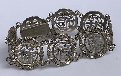 Antique Old Chinese Export Sterling Silver Characters Symbols Bracelet