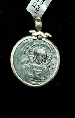 Ancient Byzantine Bronze Coin Of Christ c.1100 AD.