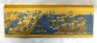 Antique Late 19th Century Japanese Painting on Wood