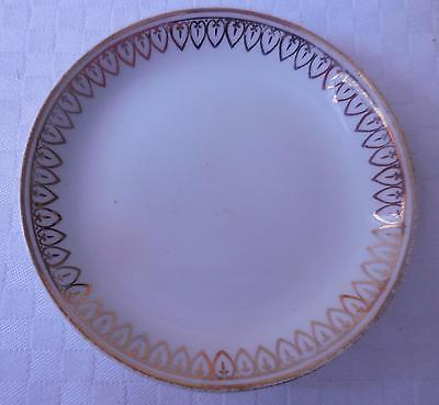 """Alfred Meakin England 3-1/8"""" Butter Pat Dish - White, Gold Trim"""