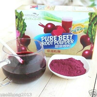 1 lb Beet Root Powder Organic  Beta vulgaris  Choose @
