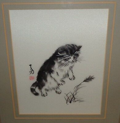 Vintage Japanese or Chinese Hand Painted Kitten Cat on silk Framed Signed 14x12