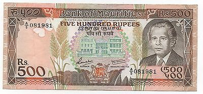 Mauritius 500 Rupees 1988 Pick 40 Look Scans