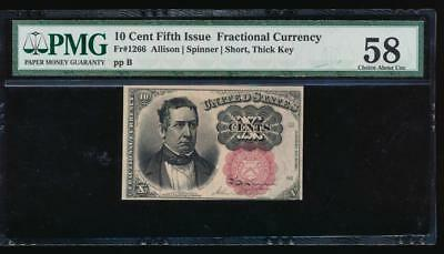 AC Fr 1266 $0.10 fractional Fifth Issue PMG 58 comment short thick key