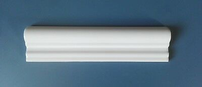 White Tile Border Dado Tile mouldings. 20x5cm