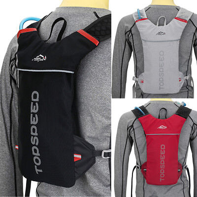 Breathable Marathon Running Cycling Vest Backpack Sport Camping Hydration Pack