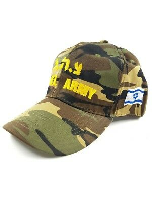 SPECIAL EDITION soldier Israel defence forces IDF Israel Flag unisex Cap Hat