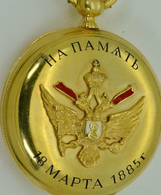 Unique antique Imperial Russian 18k gold plated silver military award watch.1885