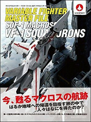 Variable Fighter Master File SDF-1 Macross VF-1 Air Corps master file serie