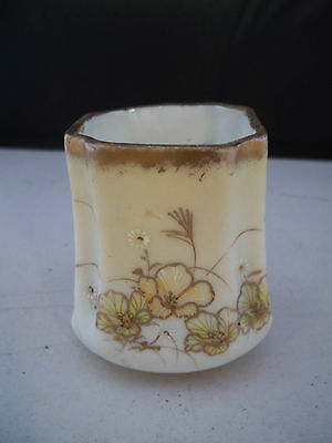 "Very Old, Very Small Fine Porcelain Vase or Jar. 2 /14"" tall, 1 3/4"" square"