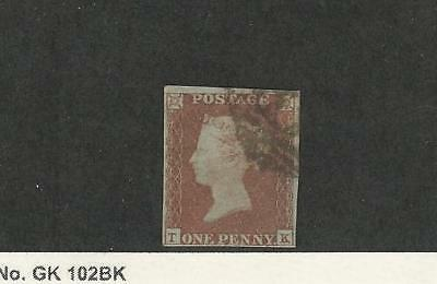 Great Britain, Postage Stamp, #3 Used, 1841