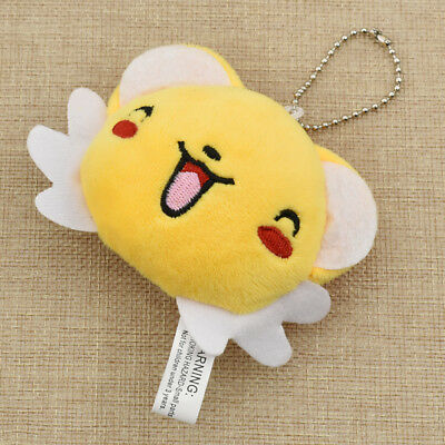 Anime Card Captor Sakura Kero Plush Doll Toys Stuffed Pendant Keychain Unisex