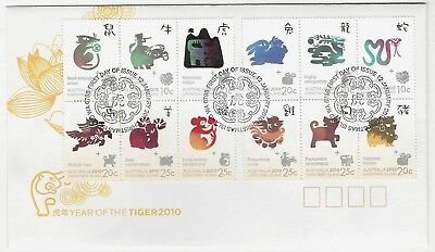 First Day Cover FDC - 12/01/2010 - Year of the Tiger Zodiac Sheet - Christmas Is
