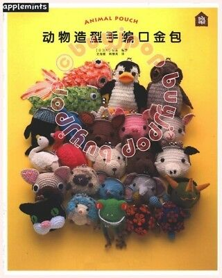 OUT OF PRINT SC Japanese Craft Pattern Book Crochet Clasp Coin Bag Purse