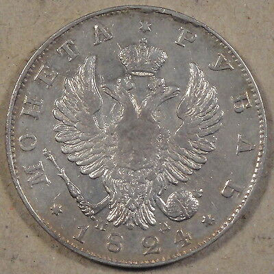 Russia 1824 Rouble Better Circulated Grade