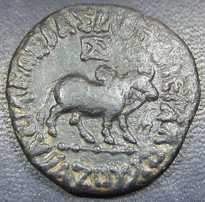 INDO-SCYTHIAN KINGS OF BAKTRIA, AZES II. AE27. 14.26 gm. CIRCA 58-20 BC. Æ UNIT.