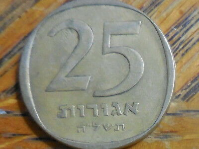 25 Sheqalim Isreal-Buy Additional Coins Pay No More Shipping (seller's # 601)