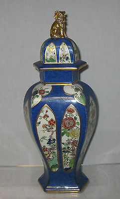 MID 19TH cent RARE ENGLISH BALUSTER JAR with COVER  15.5 in.tall