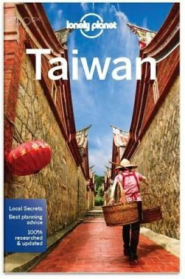 Lonely Planet Taiwan by Lonely Planet (Paperback, 2017)