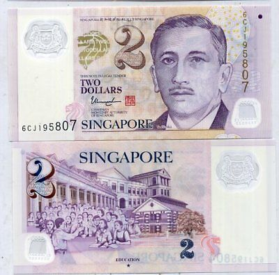 Singapore 2 Dollars 2016 P New Polymer W/ 1 Solid Star At Back Unc