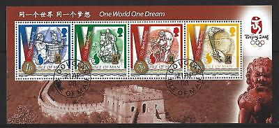 Isle Of Man 2008, Olympic Games Beijing Miniature Sheet  Fine Used