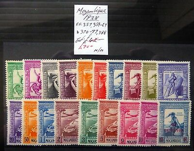 MOZAMBIQUE 1938 Cat £70 As Described Mounted Mint NF444