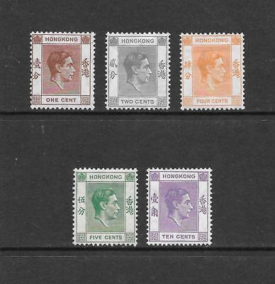 1938 King George VI SG140 to SG145 set of 5 stamps Mint Hinged HONG KONG
