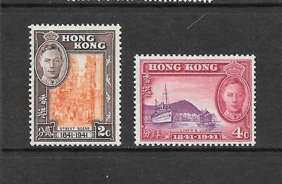 1941 King George VI SG163 & SG164 2 stamps  Mint Hinged HONG KONG