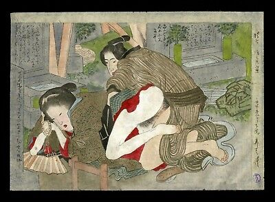 Original Japanese SHUNGA Completely Hand Drawn and Colored Print #2