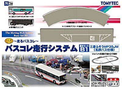 Model_kits 250159 Moving Bus Collection Basic Set B1 Nagoya Dentetsu Bus MA