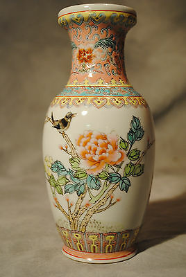 Exquisite Vintage Porcelain Made In Japan China Asian Bird Floral Vase