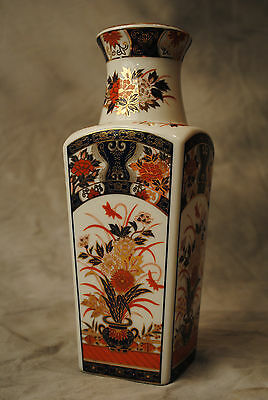 Exquisite Vintage Porcelain Made In Japan China Asian Floral Vase Gold Trim