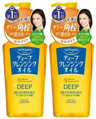 2 pcs KOSE Softymo Deep Cleansing Oil 230mL from Japan