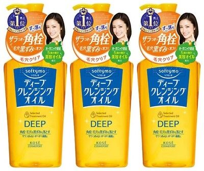 3 pcs KOSE Softymo Deep Cleansing Oil 230mL from Japan