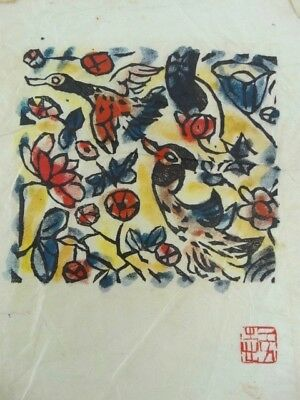 Art Sale : Chinese Block Print on Paper flying Ducks Signed with Artist Chop