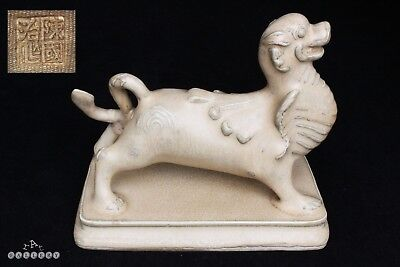 Antique Chinese Porcelain Winged Lion - 4 Character Mark