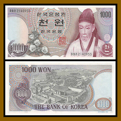 South Korea 1000 (1,000) Won, ND 1975 P-44 Flower Unc