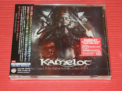 2018 JAPAN CD KAMELOT Shadow Theory with Bonus Track for Japan