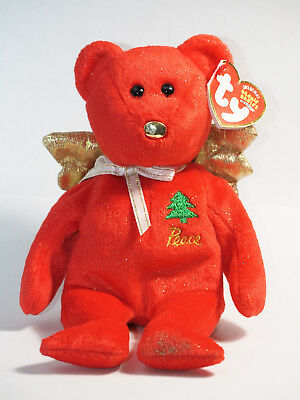 Ty Beanie Baby - Gift the Bear (Red Version) - Hallmark Excl - EUC