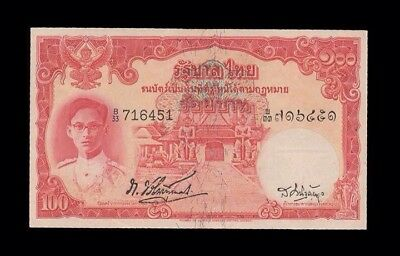 100. Baht Thaland Banknote 9 series type 1 ND.1948