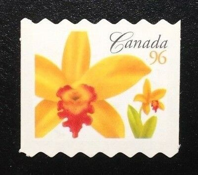 Canada #2245ii Die Cut MNH, Flower - Janet Elizabeth Fire Dancer Stamp 2007