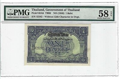 P-62Ab 1946 1 Baht, Government of Thailand, PMG 58EPQ Nice!