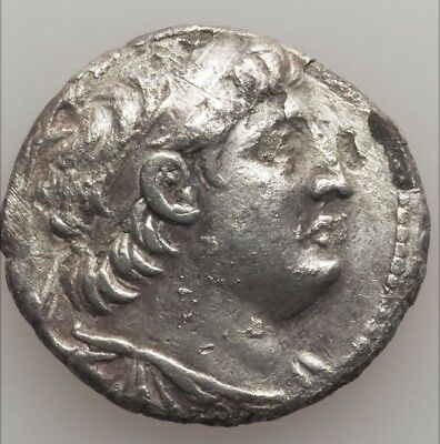 Silver Shekel. Tyre Mint 13.23grams 30 Pieces Of Silver From The Bible.