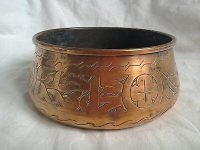 Islamic Persian Middle Eastern copper bowl