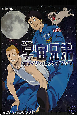 Uchuu Kyoudai Anime Space Brothers Live Action Ep 1 52 End Dvd